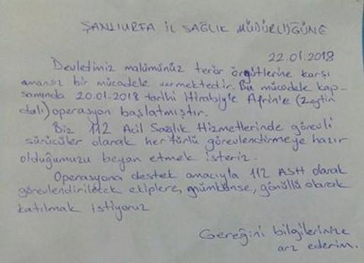 112 Acil Personellerinden Duygulandıran Dilekçe