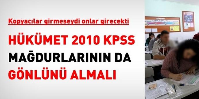2010 KPSS mağdurlarından kim özür dileyecek?