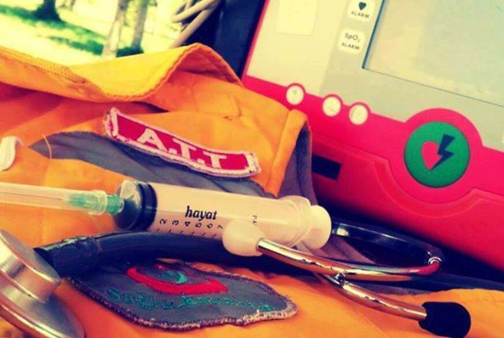 Haziran Dönemi İller Arası Atama ATT Kadroları