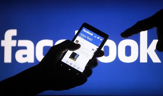 Facebook'a neden girilmiyor