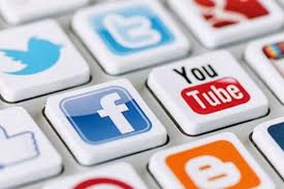 Sağlık çalışanlarına sosyal medya yasağı yürürlüğe girdi