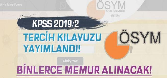 KPSS 2019/2 Tercih Kılavuzu Yayımlandı