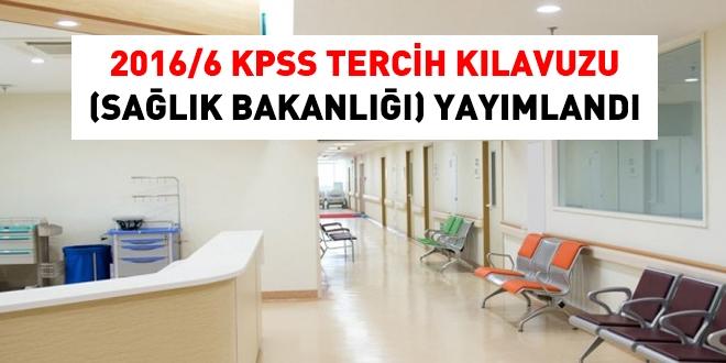 KPSS 2016/6 tercih kılavuzu yayımlandı