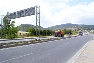 Milas 112 İstasyonu hala taşınamadı!