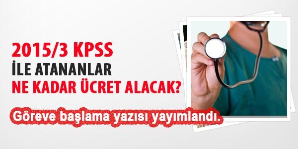 2015/3 KPSS ile atananlar ne kadar ücret alacak?