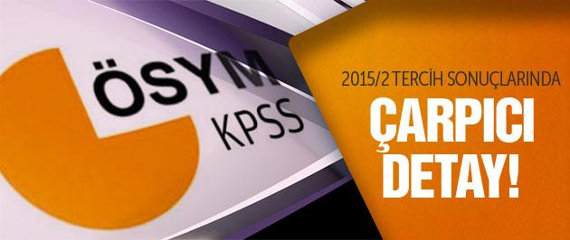 KPSS tercihleri 2015/2'de inanılmaz düşüş!