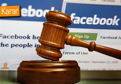 ATT'ye Facebok Cezası Verildi