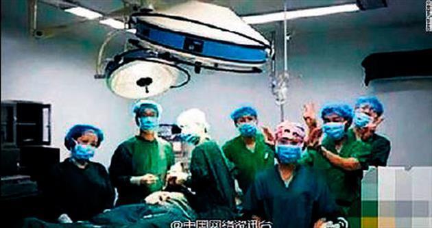 Ameliyathanede özçekime ceza