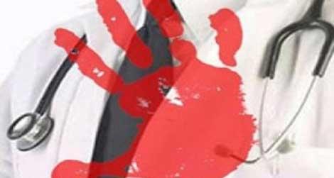Bodrum'da doktor ve hemşireye çirkin saldırı