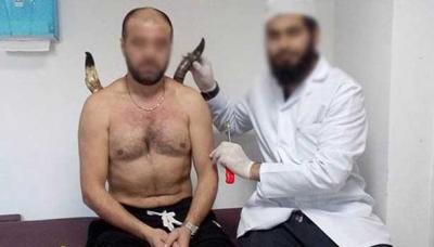'Cin Hastanesi' kapatılacak