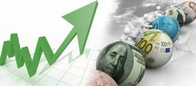 Enflasyon Rakamları Açıklandı, Memur Maaşları 1,78 Eridi