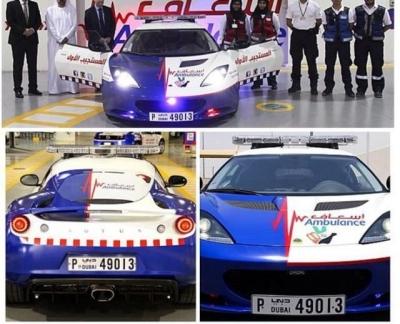 Dünyanın En Hızlı Ambulansları