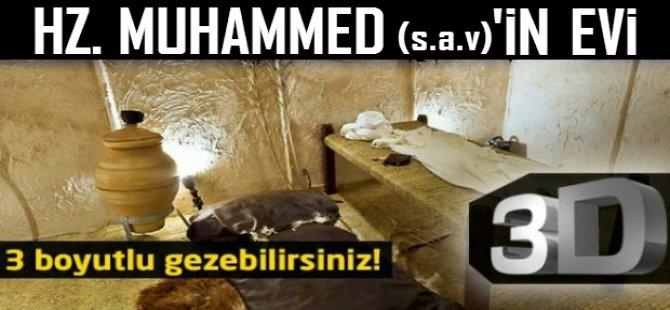 Peygamber Efendimiz Hz. Muhammed (S.A.V) Yaşadığı ev (3D)