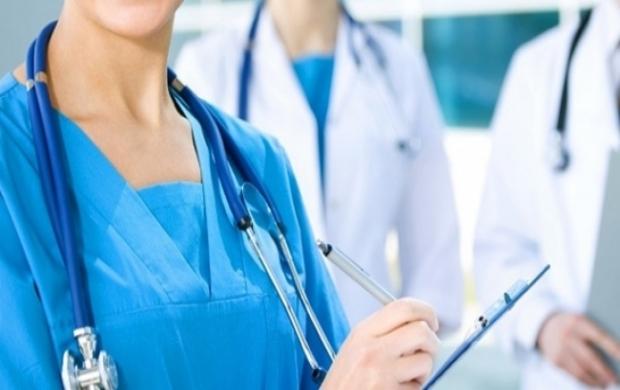 123 sağlık personeli alımı yapılacak