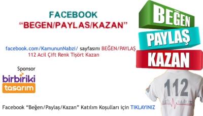 """Facebook """"Beğen/Paylaş/Kazan"""" Katılım Koşulları"""
