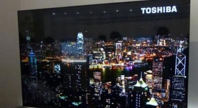Japon Toshiba'yı Türk şirketi satın alabilir