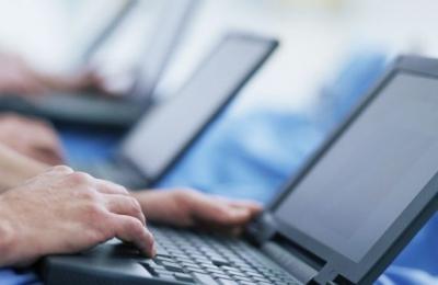 Veri Girişi Kontrol İşletmeni Şartları ve Kadroları