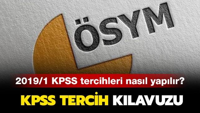 KPSS-2019/1 Tercih Kılavuzu Yayınlandı