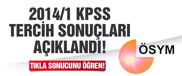 2014/1 KPSS yerleştirme sonuçları açıklandı- TIKLA