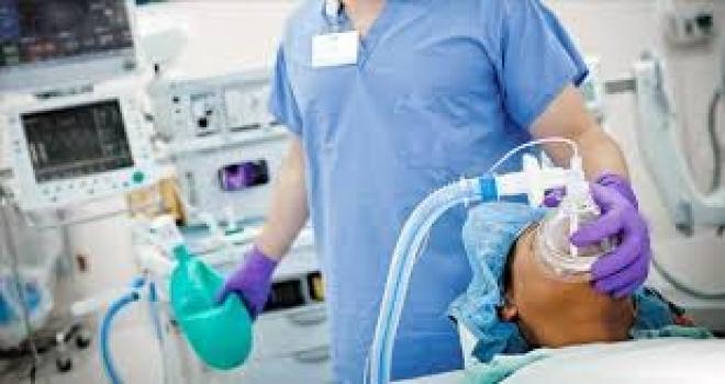 KPSS 2020/5 Anestezi (Önlisans) Kadroları
